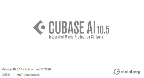 CUBASE AI 10.5