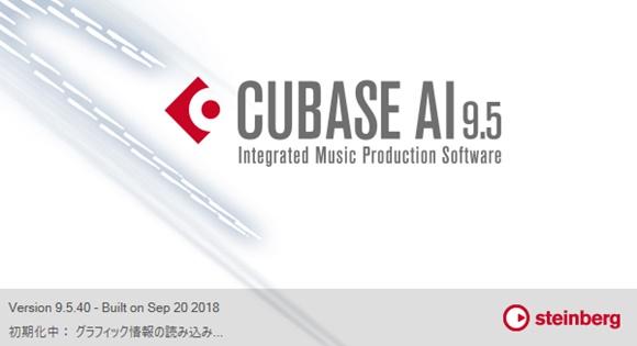 CUBACE AI9.5.40