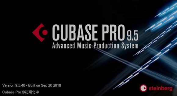 CUBASE PRO 9.5.40