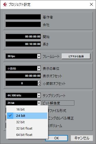 CUBASE AI 9.5.40