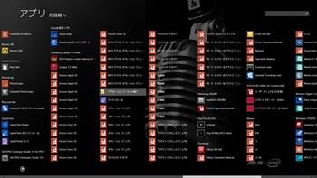 Windows8.1アプリ画面