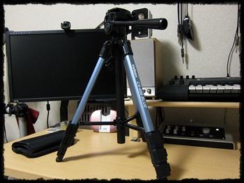 Velbon CX-888