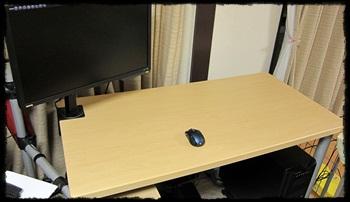 desk06.jpg