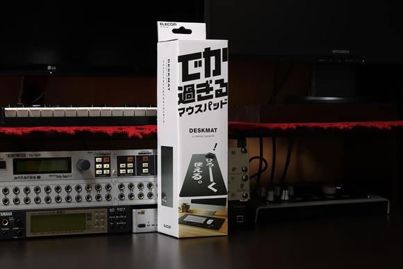 DESKMAT MP-DM01BK