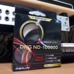 marumi DHG ND-100000