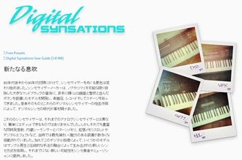 DigitalSynsations.jpg