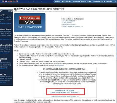 Proteus VX ダウンロード手順