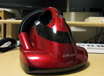 UVサイクロンクリーナー アトケア EP760