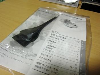 EP76012.jpg