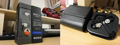 SONY NUDE EX MDR-EX500SL