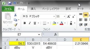 エクセル変換表