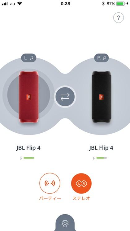 JBLコネクトプラス