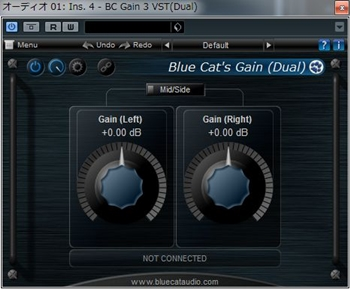 Blue Cat's Gain Suite