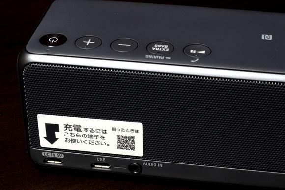 ワイヤレスポータブルスピーカー SRS-HG10