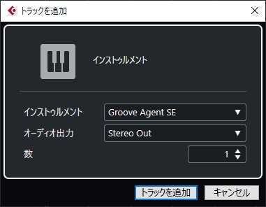 Groove Agent SE5