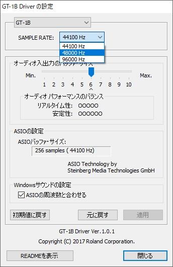 GT-1B オーディオインターフェイス