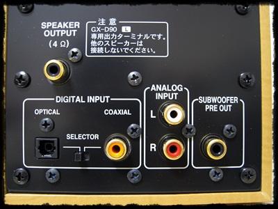 パワードスピーカー GX-D90