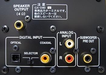 ONKYO GX-D90 背面
