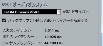 H2 ASIO 64bit
