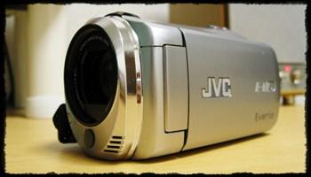 Victor Everio GZ-HD500-S