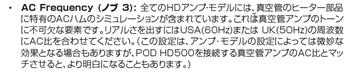 hd500102.jpg