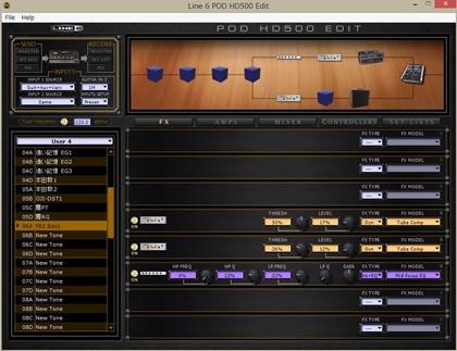 POD HD500 Bass