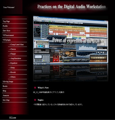 Practices on the DAW