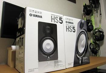 YAMAHA パワードスタジオモニター HS5