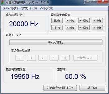 hz01.jpg