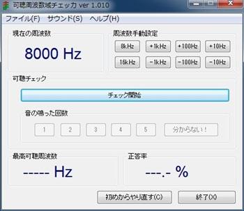 hz02.jpg