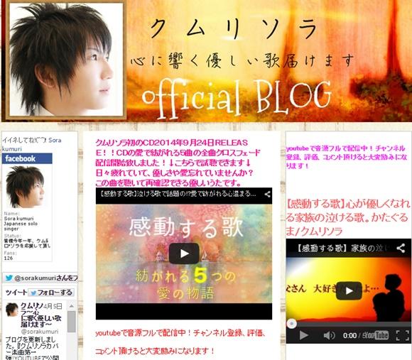 kmurisorablog01