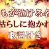 kogarasi_kumuri01