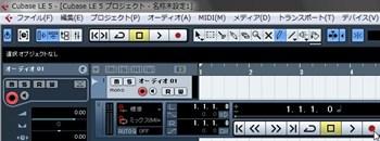 CubaseLE5 録音開始