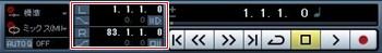 CubaseLE5 曲の書き出し/トランスポートパネル