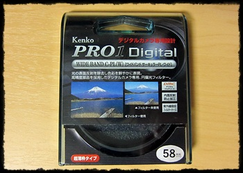 PRO1Digital WIDE BAND C-PL(W)