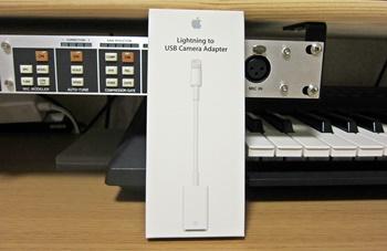 Lightning-USBカメラアダプタ