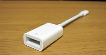 Lightning USBカメラアダプタ