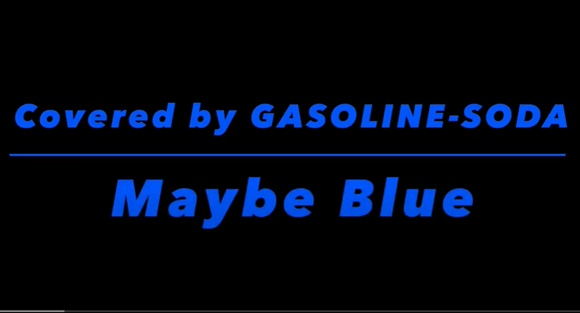 Maybe Blue / UNICORN