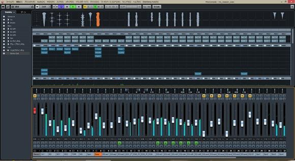 mix20150501