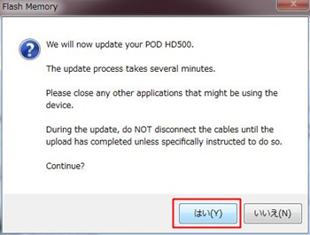 POD HD500 初期化