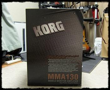 KORG モバイル・パワード・モニター・アンプ MMA130