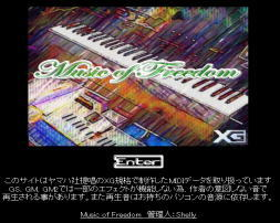 Music of Freedom 2001年版