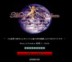Music of Freedom 2002年下期
