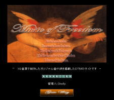 Music of Freedom 2003年上期