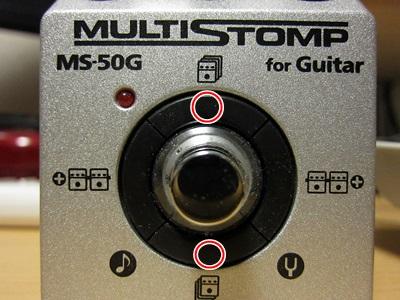 MS-50G アップデート
