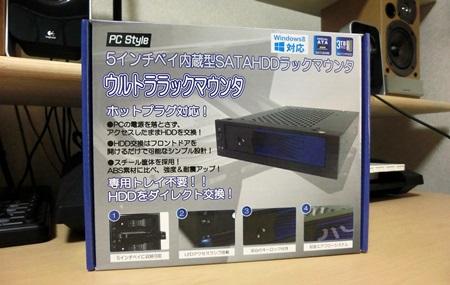 MVKのMV-HDD5RAc-BL
