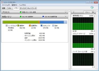 eeePC 1015PD