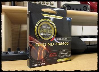 太陽撮影用 NDフィルター DHG ND-100000