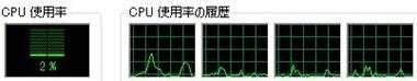 Cubase6 VSTプラグイン Pitch Correct