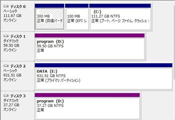 pc01_2013090605520314b.jpg